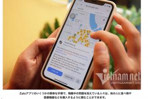 ベトナムのハノイとホーチミン市  – アプリで買い物代行依頼