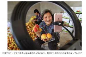 ベトナムの数百億ドル規模の産業 – ライブコマース