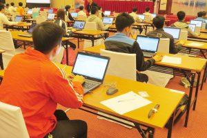 ベトナムのトップ7の情報技術大学